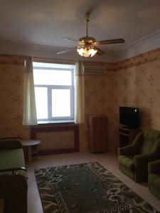Квартира D-33890, Крещатик, 29, Киев - Фото 9