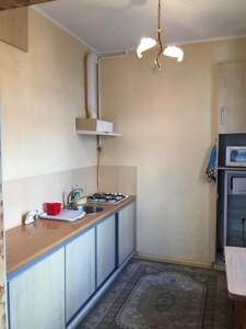 Квартира D-33890, Крещатик, 29, Киев - Фото 15