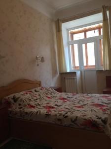 Квартира D-33890, Крещатик, 29, Киев - Фото 12