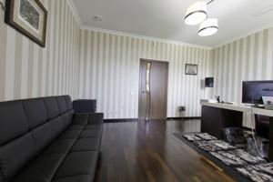 Дом Романков, C-104870 - Фото 7