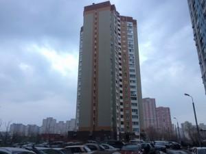 Квартира Драгоманова, 1е, Київ, R-9146 - Фото 17