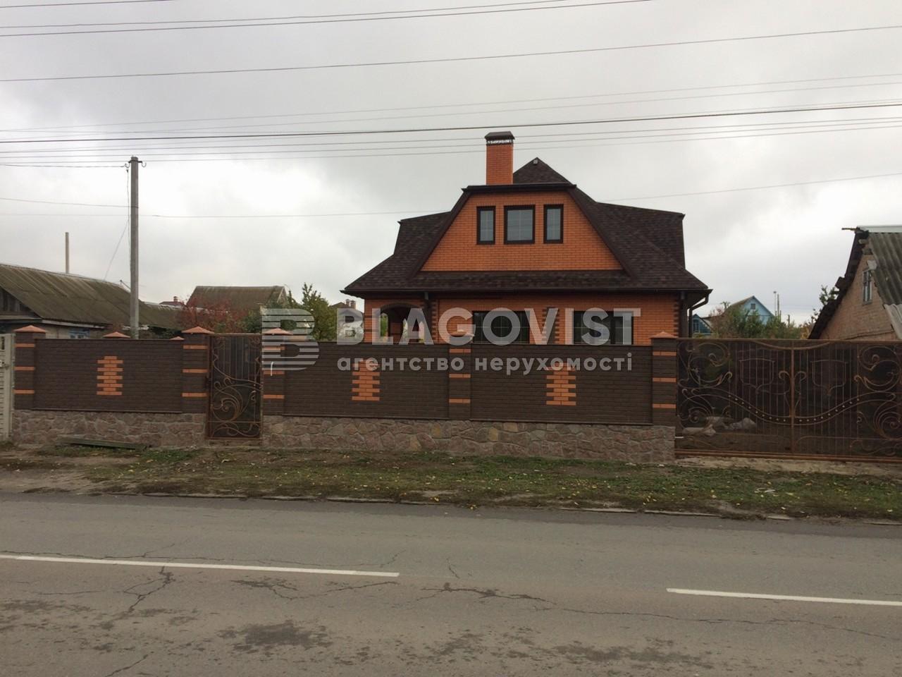 Дом R-16556, Святопетровское (Петровское) - Фото 4
