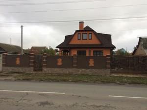 Дом Святопетровское (Петровское), R-16556 - Фото 12