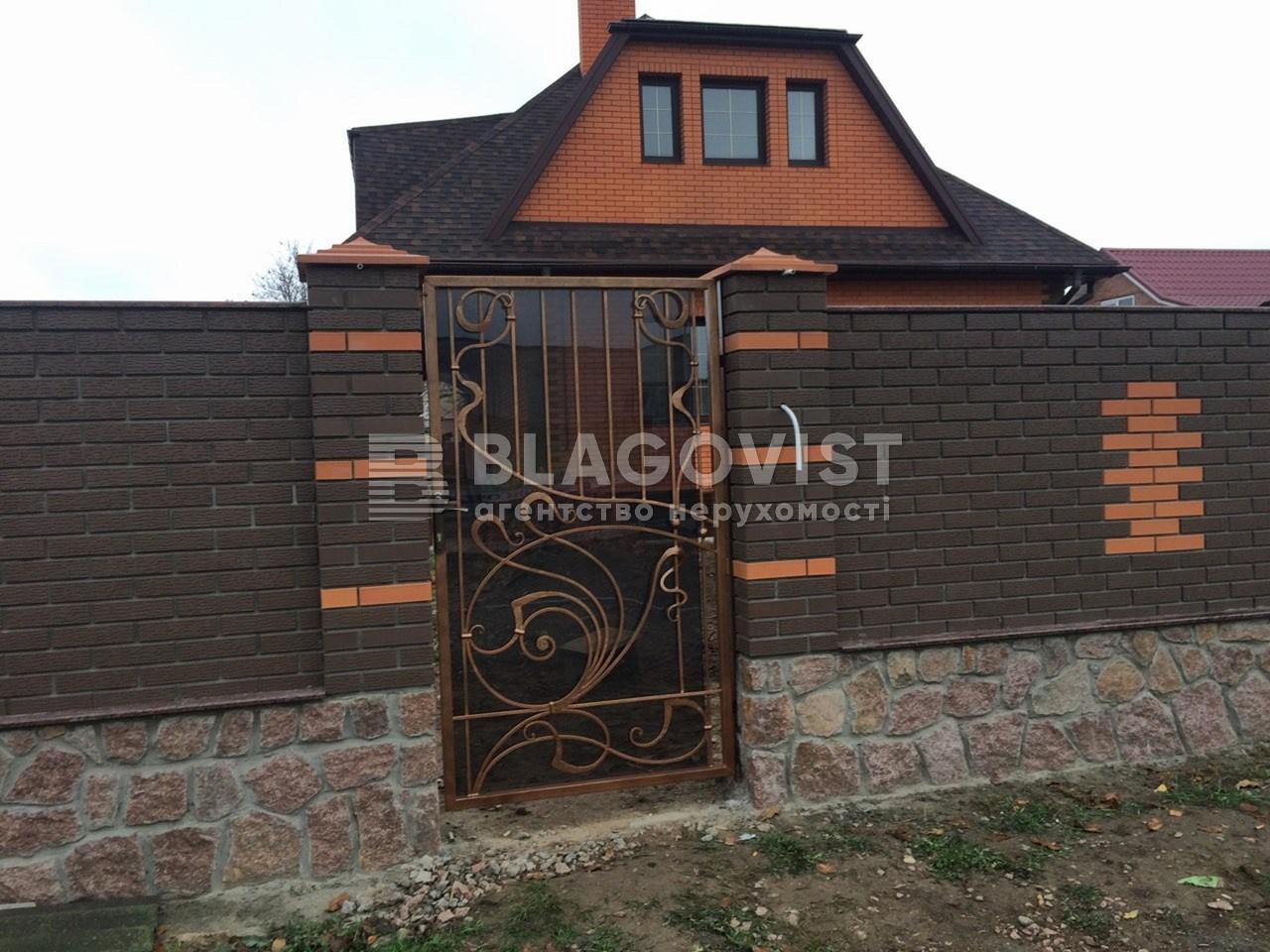 Дом R-16556, Святопетровское (Петровское) - Фото 1