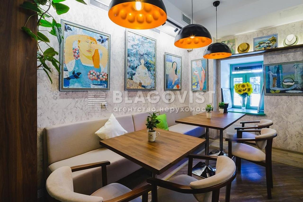 Ресторан, D-33520, Златоустовская, Киев - Фото 7