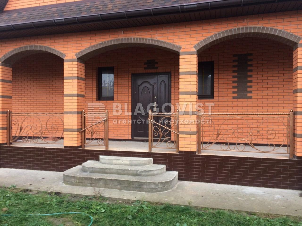 Дом R-16556, Святопетровское (Петровское) - Фото 6