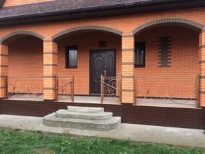 Дом Святопетровское (Петровское), R-16556 - Фото 5