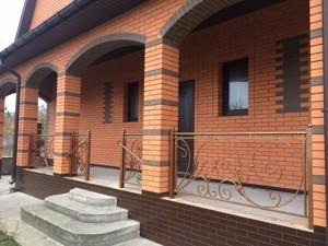 Дом Святопетровское (Петровское), R-16556 - Фото3