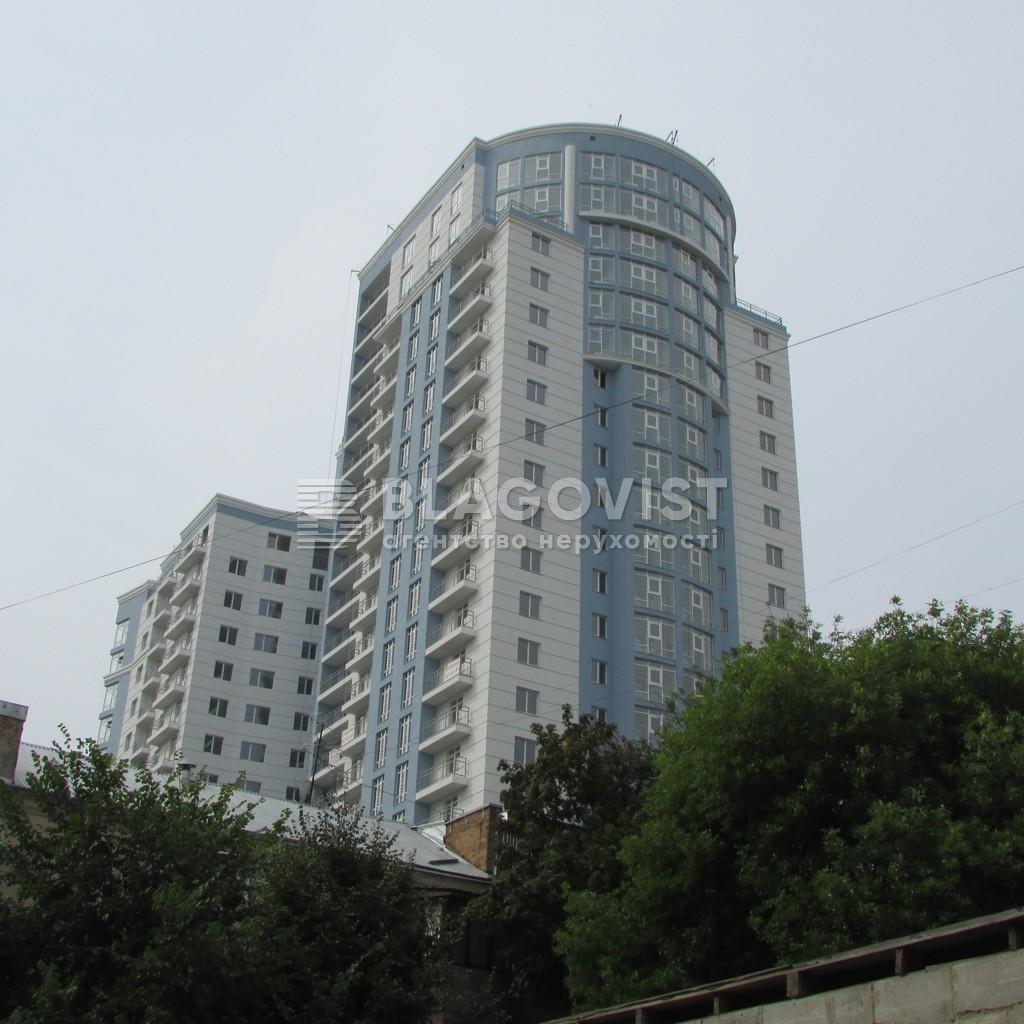 Срібна Вежа