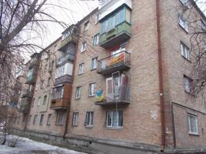 Квартира Дружбы Народов бульв., 6а, Киев, Z-283553 - Фото