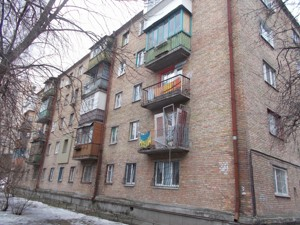 Квартира Дружбы Народов бульв., 6а, Киев, E-36966 - Фото