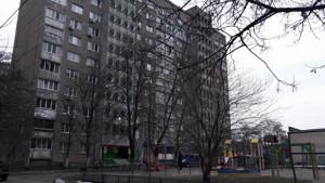 Квартира Кибальчича М., 5б, Київ, H-41684 - Фото