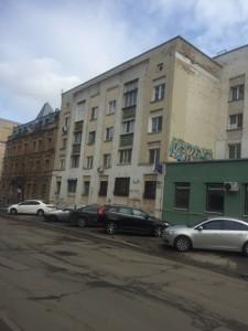 Нежилое помещение, Юрковская, Киев, C-104860 - Фото1