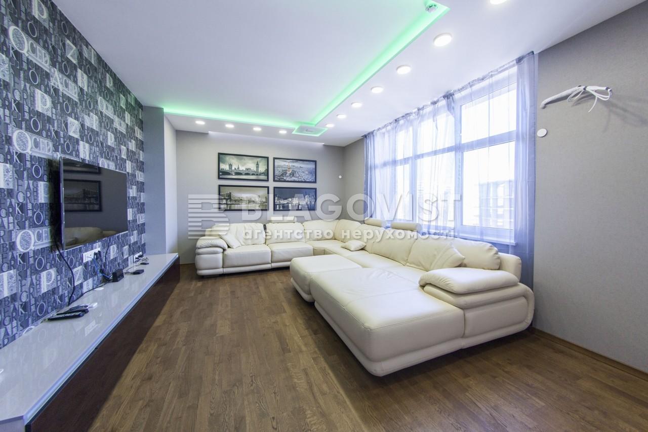 Квартира C-102815, Глибочицька, 32в, Київ - Фото 6