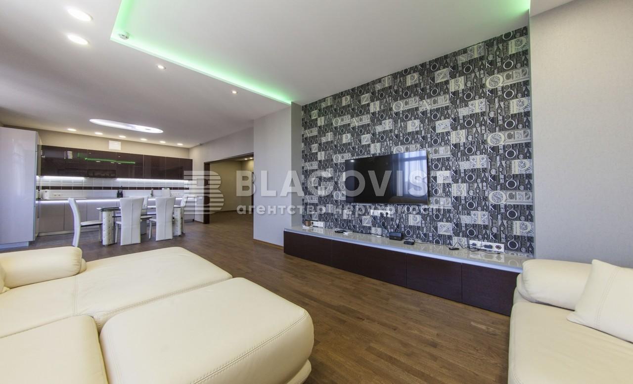 Квартира C-102815, Глибочицька, 32в, Київ - Фото 7