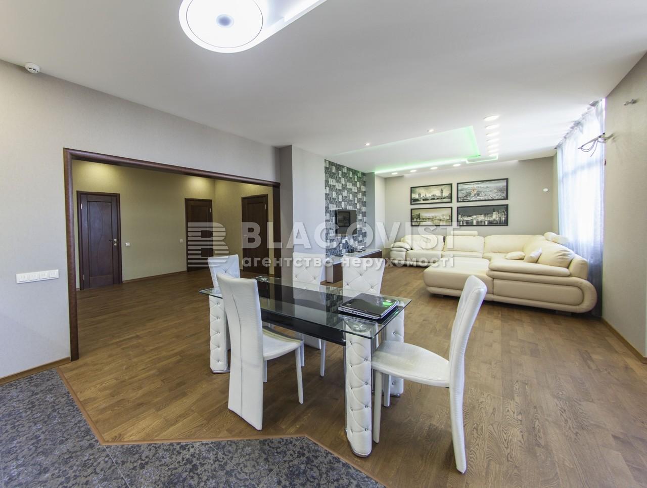 Квартира C-102815, Глубочицкая, 32в, Киев - Фото 9