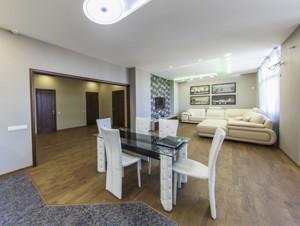Квартира C-102815, Глибочицька, 32в, Київ - Фото 9