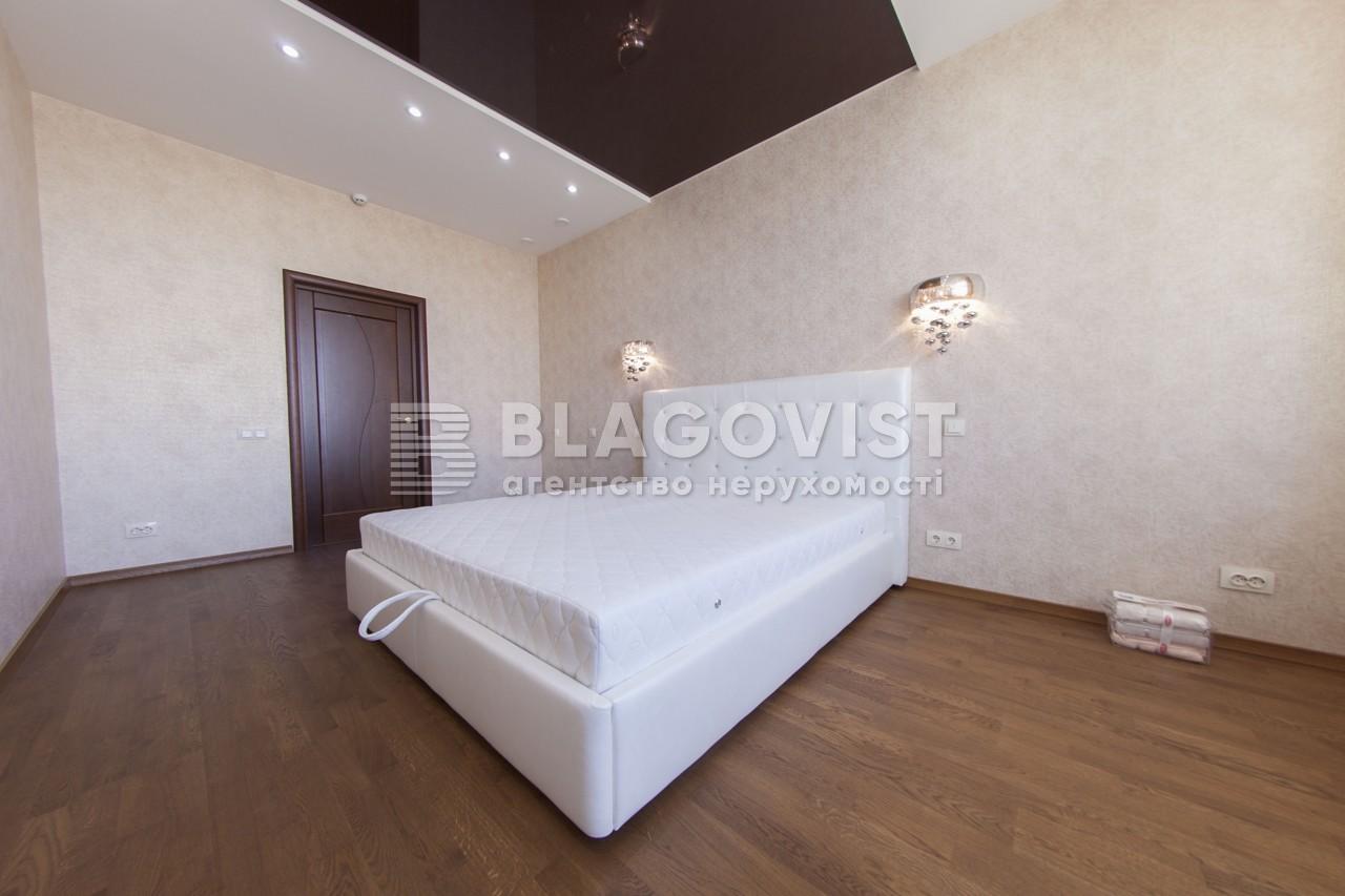 Квартира C-102815, Глибочицька, 32в, Київ - Фото 17