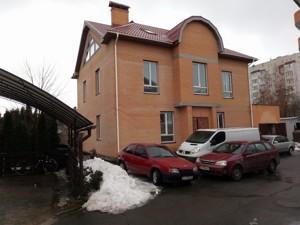 Дом Лисянская, Киев, R-16671 - Фото