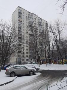 Квартира Липківського Василя (Урицького), 30, Київ, Z-428212 - Фото