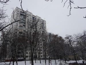 Квартира Липківського Василя (Урицького), 30, Київ, A-108789 - Фото 14