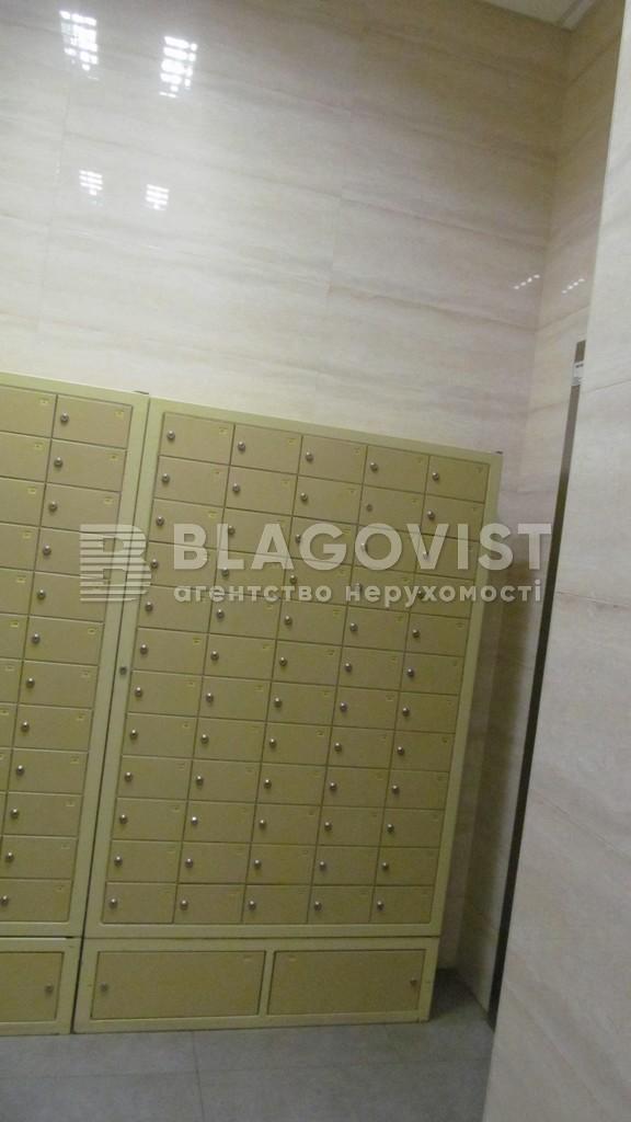 Торгово-офисное помещение, F-39759, Механизаторов, Киев - Фото 11