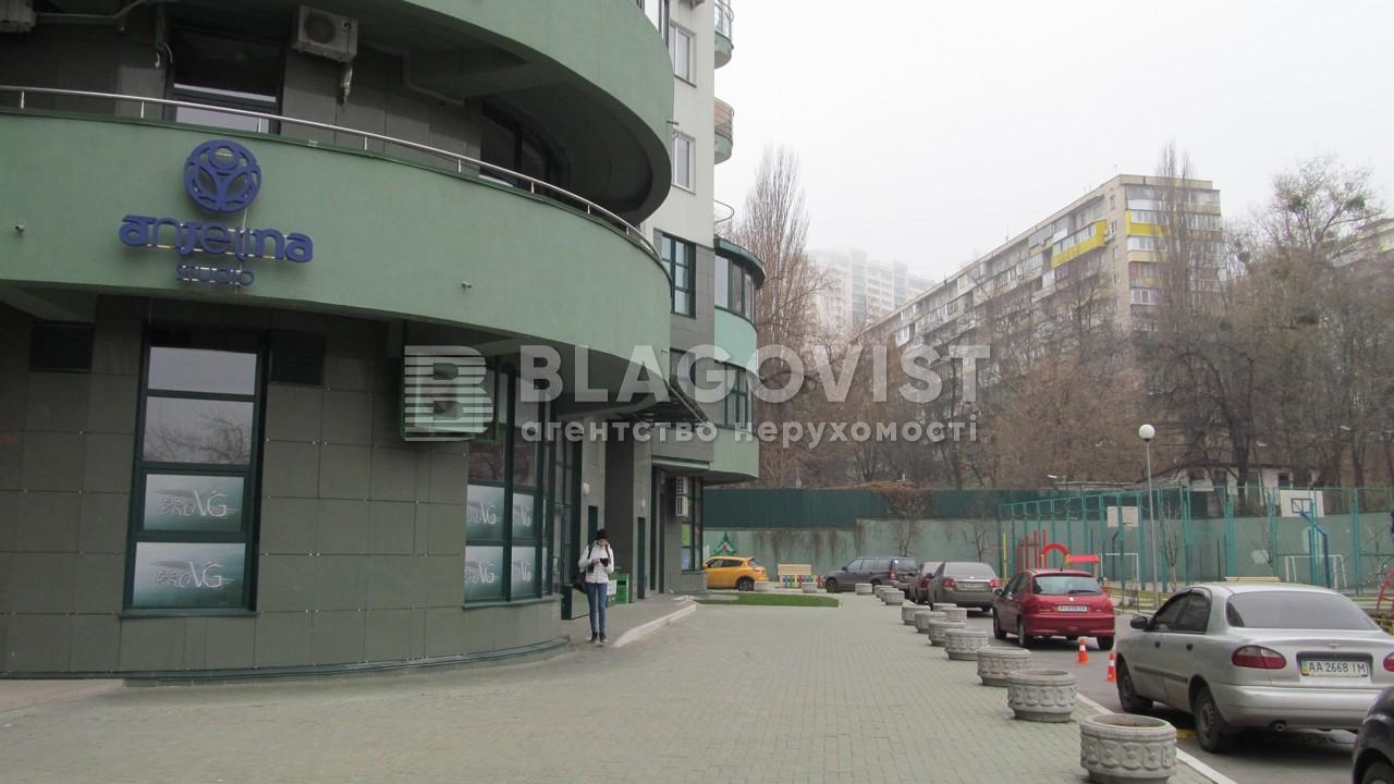 Торгово-офисное помещение, Механизаторов, Киев, F-39759 - Фото 12