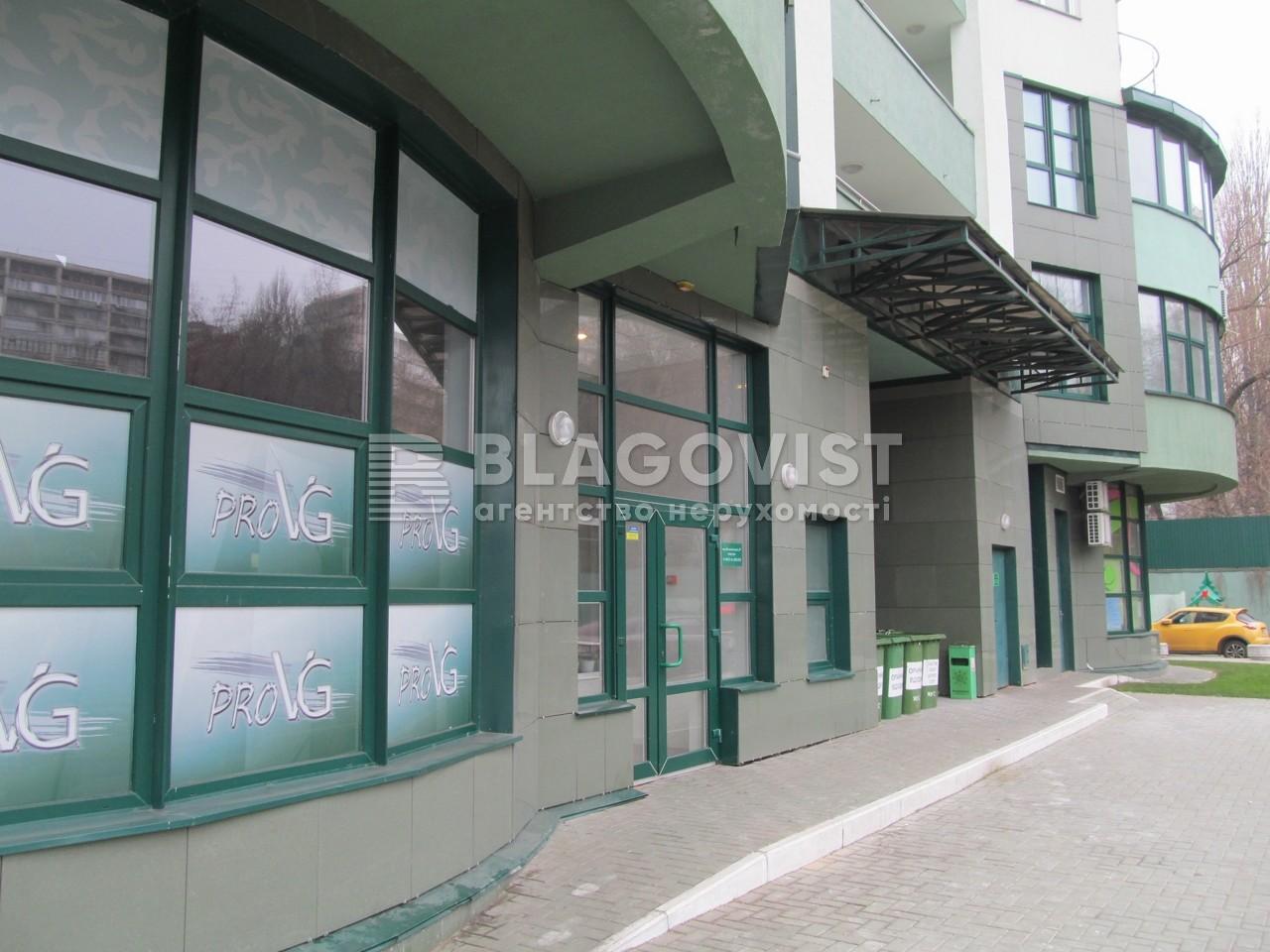 Торгово-офисное помещение, Механизаторов, Киев, F-39759 - Фото 13