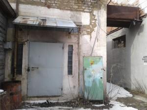 Нежилое помещение, Калиновка (Макаровский), M-33277 - Фото 17