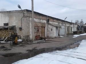 Нежилое помещение, Калиновка (Макаровский), M-33277 - Фото 5