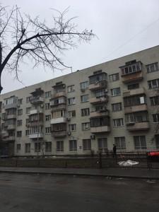 Квартира Златоустовская, 1, Киев, R-33039 - Фото2