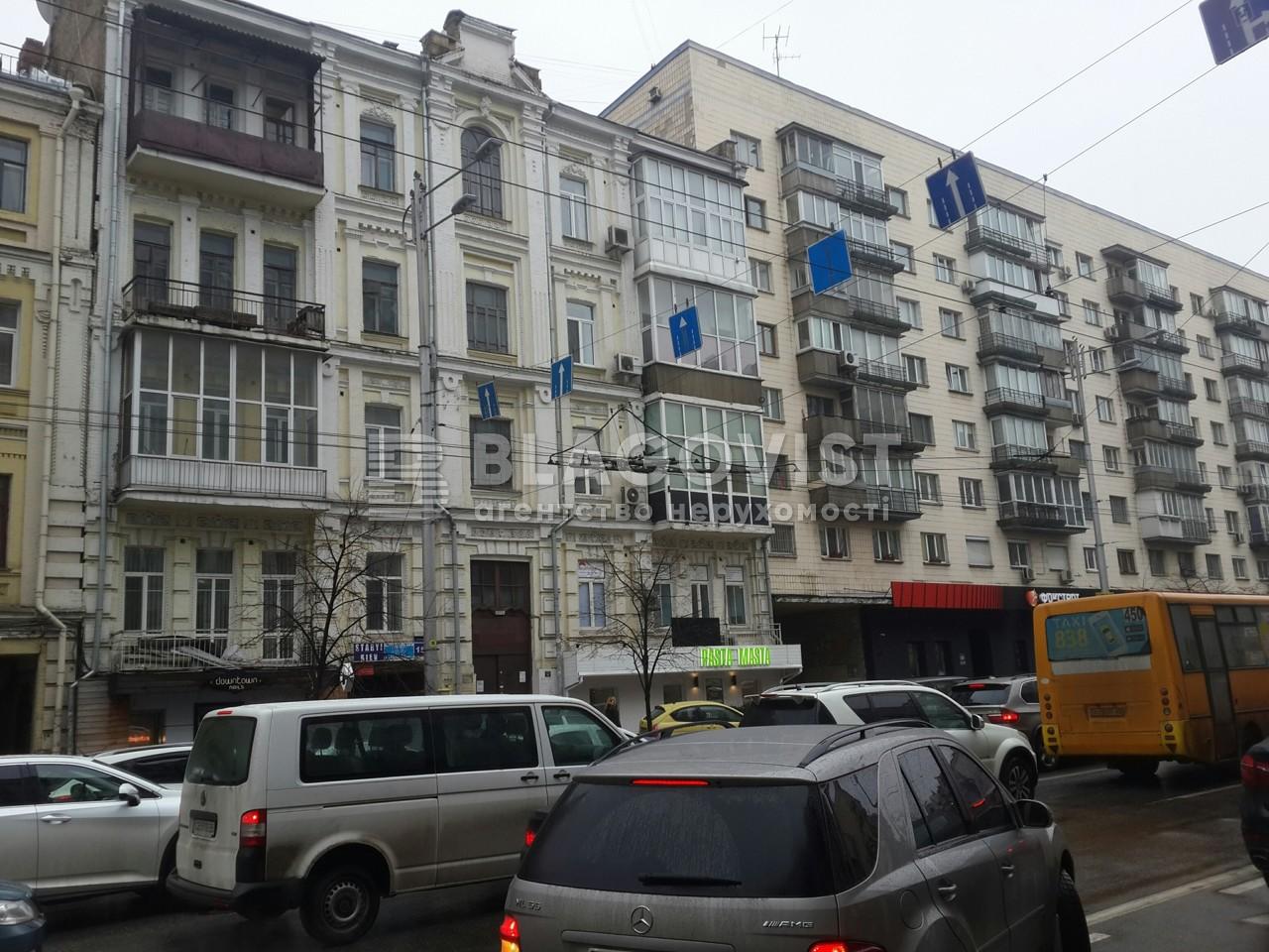 Квартира A-108799, Саксаганского, 15, Киев - Фото 1