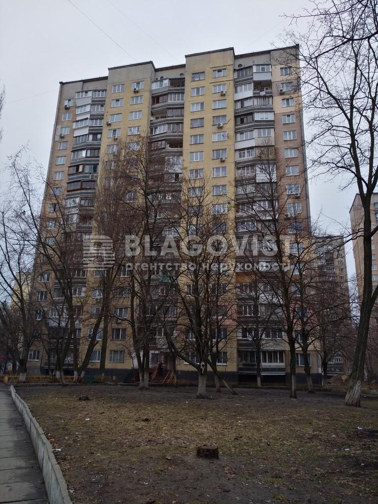 Квартира F-44805, Свободы просп., 30б, Киев - Фото 2