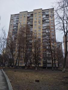 Квартира Свободы просп., 30б, Киев, F-44805 - Фото 17