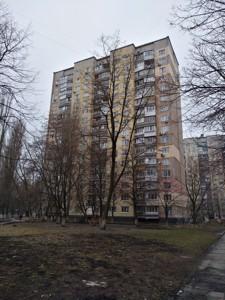 Квартира Свободы просп., 30б, Киев, F-44805 - Фото 18