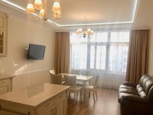 Квартира Драгомирова Михаила, 16б, Киев, Z-210560 - Фото3