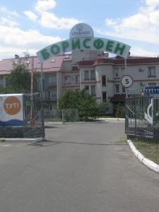 Готель, Труханів остров, Київ, C-104878 - Фото