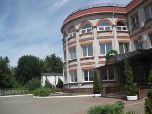 Гостиница, C-104878, Труханов остров, Киев - Фото 3