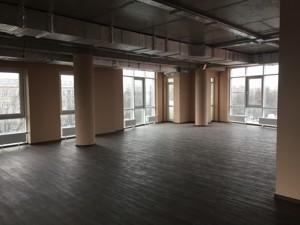Сколько стоит аренда офиса на красном проспекте 135а аренда офисов в москве вашавская