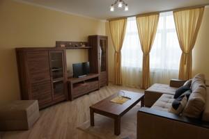 Квартира Сікорського Ігоря (Танкова), 4г, Київ, R-16768 - Фото