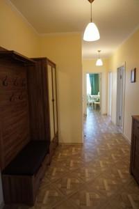 Квартира Сікорського Ігоря (Танкова), 4г, Київ, R-16768 - Фото 20