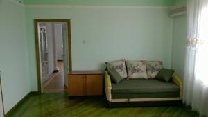 Дом Осокорская, Киев, Z-1665172 - Фото 11