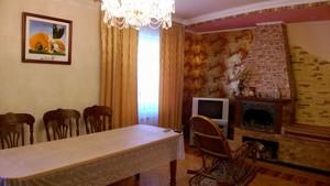 Будинок Осокорська, Київ, Z-1665172 - Фото2