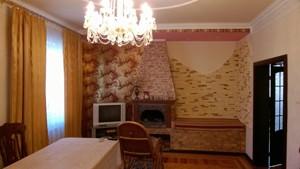 Будинок Z-1665172, Осокорська, Київ - Фото 3