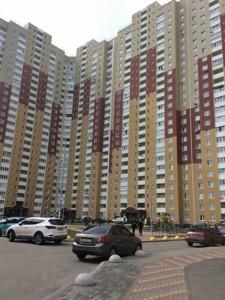 Квартира Данченка Сергія, 5, Київ, A-110796 - Фото