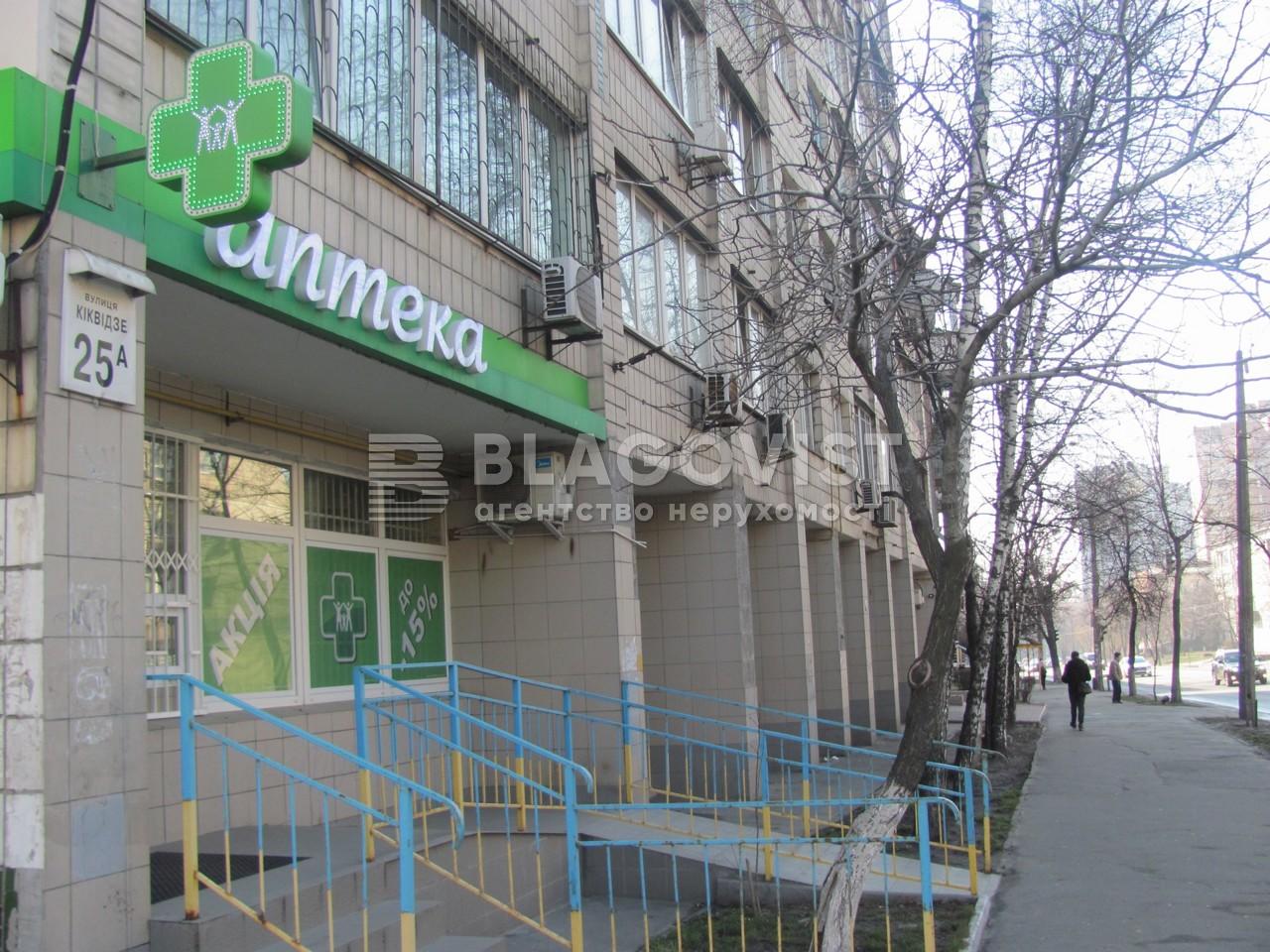 Аптека, R-4054, Бойчука Михаила (Киквидзе), Киев - Фото 6