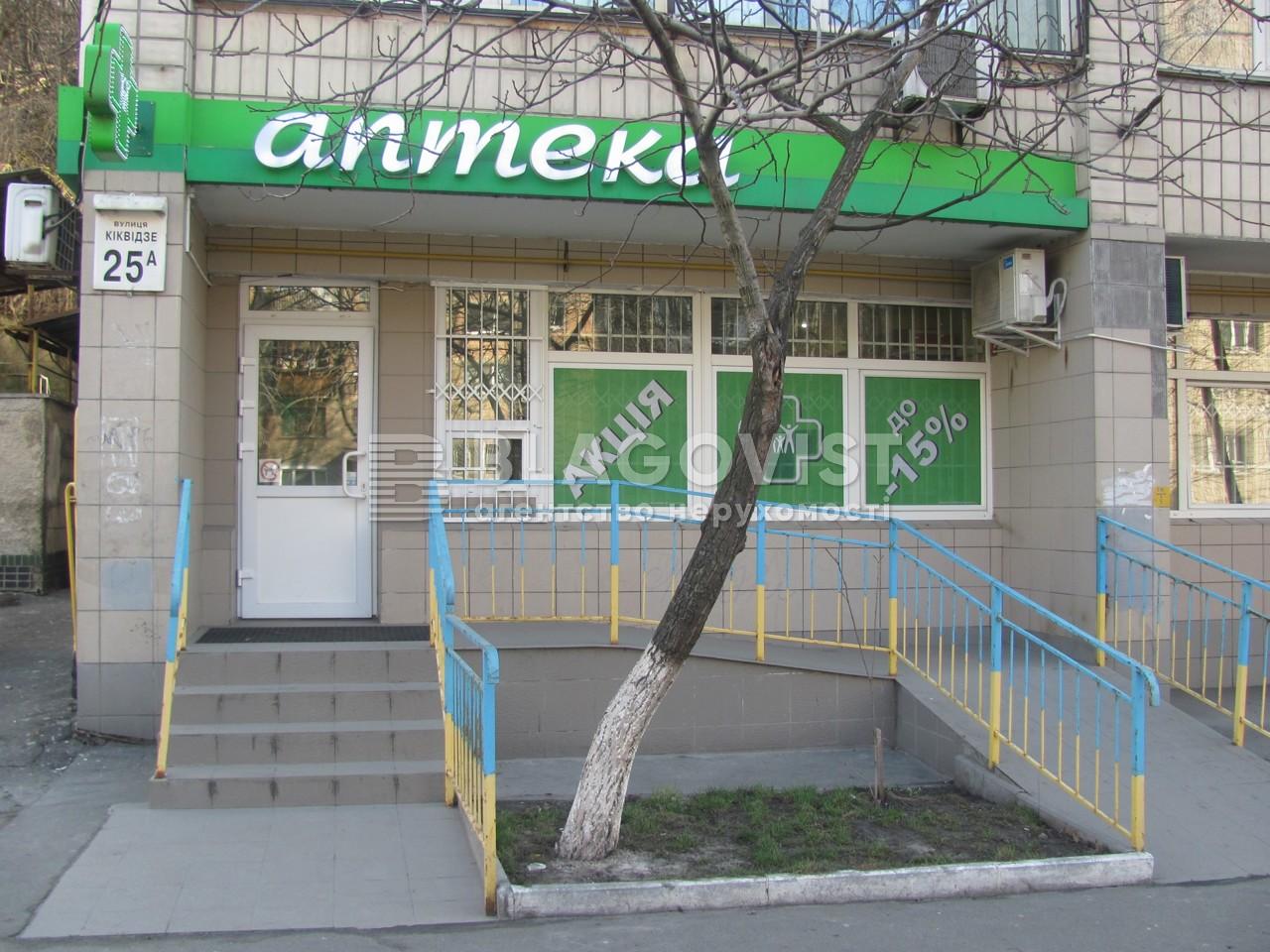 Аптека, R-4054, Бойчука Михаила (Киквидзе), Киев - Фото 7