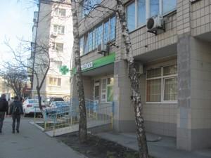Аптека, R-4054, Бойчука Михаила (Киквидзе), Киев - Фото 9