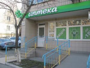 Аптека, R-4054, Бойчука Михаила (Киквидзе), Киев - Фото 8