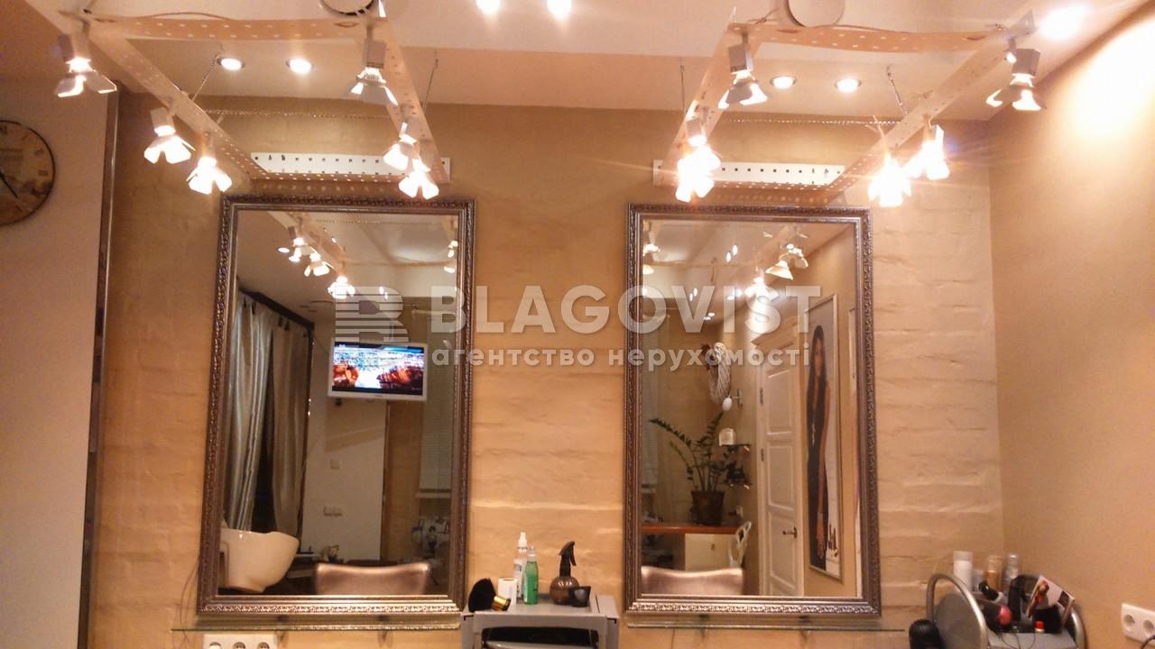 Квартира H-41687, Цитадельна, 9, Київ - Фото 5